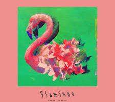 米津玄師 Flamingo TEENAGE RIOT 予約 購入 最安値
